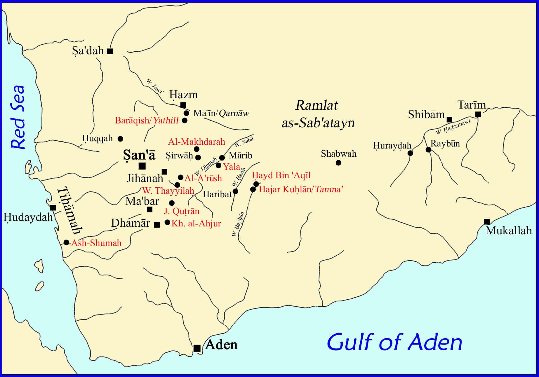 Yemen   Monumenta